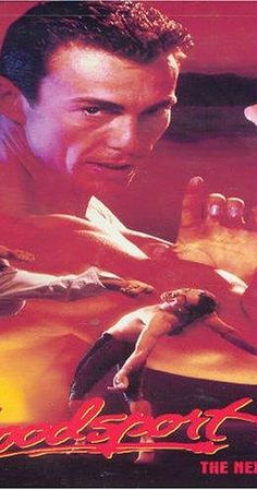 Directed by Alan Mehrez.  With Daniel Bernhardt, James Hong, Pat Morita, Donald Gibb. After thief Alex Cardo gets caught while stealing an ancient katana in East Asia, he soon finds himself imprisoned and beaten up by the crowd there. Especially one of the guards, Demien, feels upset by Alex appearance and tortures him as often as he gets the opportunity. Alex finds one friend and mentor in the jailhouse, Master Sun, who teaches him a superior fighting style called Iron Hand. When...