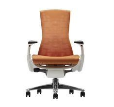 Herman Miller - chair