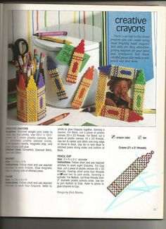 Pencil Cup, Pencil Boxes, Plastic Canvas Crafts, Plastic Canvas Patterns, School Gifts, School Days, Arts And Crafts, Diy Crafts, Sewing Art