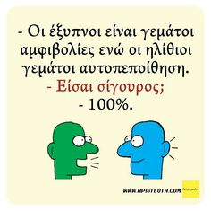 Funny Quotes, Jokes, Family Guy, Lol, Fictional Characters, Humor, Funny Things, Funny Phrases, Chistes