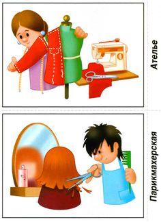 beroepenkaarten voor kleuters 2, preschool jobs cards, free printable
