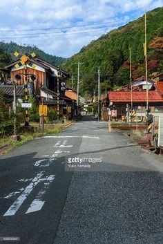島根県、津和野駅近くの踏切 Rail Road Crossing Near Tsuwano Station