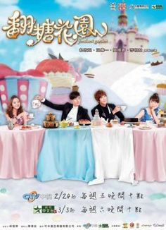 Fondant Garden Eng Sub: Park Jung Min plays Po Xi Huan a TaiwaneseKorean secondgeneration chaebol from a Korean company who does not wish to inherit his family business. Kingone Wang is his Taiwanese cousin Yen Han Xiang . Drama Eng Sub, Park Jung Min, Kdrama, Fondant, Taiwan Drama, Romantic Doctor, Romance, Chinese Movies, Thai Drama
