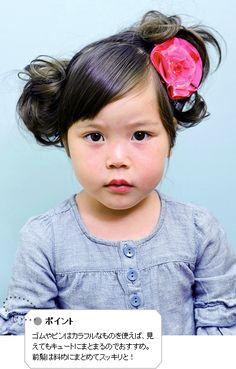 これならママにもできる!七五三や特別な日の簡単ヘアアレンジ - 育児情報誌miku(ミク)