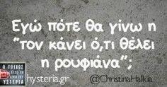 """641 """"Μου αρέσει!"""", 6 σχόλια - Anna Papadopoulou (@hliogeniti) στο Instagram"""
