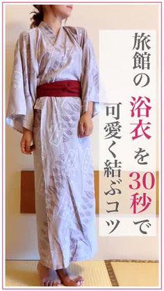 Japanese Yukata, Japanese Outfits, Fasion, Fashion Outfits, Womens Fashion, Packing Tips For Travel, Japan Fashion, Life Hacks, How To Make