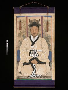 Portrait of a scholar, Chae Yongsin (pen name: Seokji) (Korean, 1850–1941), dated by inscription to 1924. Korea. Hanging scroll; ink and color on silk;   Image: 38 1/8 × 21 1/8 in. (96.8 × 53.7 cm) Overall with mounting: 48 × 24 7/16 in. (121.9 × 62.1 cm) Overall with knobs: 48 × 24 3/4 in. (121.9 × 62.9 cm). The Metropolitan Museum of Art, New York, Purchase, Friends of Asian Art Gifts, 2012 (2012.329) © 2000–2015 The Metropolitan Museum of Art.