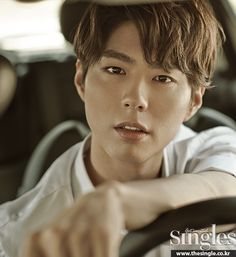 Park Bo Gum - SIngles Magazine August Issue '15