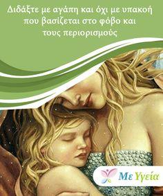 Pedi, Respect, Psychology, Baby, Psicologia, Baby Humor, Infant, Babies, Babys