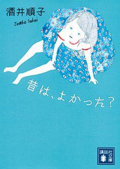 Sora Mizusawa : Untitled