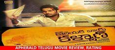 Courier Boy Kalyan Telugu Movie Review, Rating