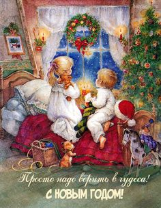 I love old-fashioned Christmas Vintage Christmas Images, Old Christmas, Christmas Scenes, Old Fashioned Christmas, Vintage Holiday, Christmas Pictures, Christmas Greetings, Christmas Holidays, Christmas Crafts