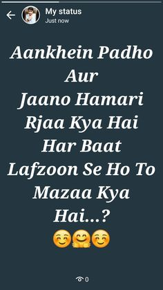Lafzoon se ho to maza kya hai 😊 Shyari Quotes, Life Quotes Pictures, Best Lyrics Quotes, Real Life Quotes, Reality Quotes, Funny Quotes, Love Quotes For Girlfriend, Couples Quotes Love, Cute Romantic Quotes