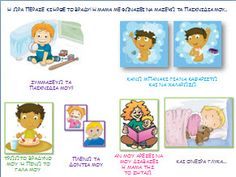 routines-spiti4 Preschool Worksheets, Day For Night, Parents, Comics, Homeschooling, Dads, Comic Book, Comic Books, Comic