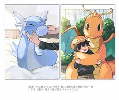 Pokemon Team, Pokemon Fan Art, Lucario Pokemon, Pikachu, Pokemon Fusion, Pokemon Comics, Pokemon Memes, Pokemon Cards, Pokemon Collection