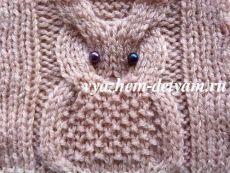 Číslo vzorku 41 paprsky vzor sova | Pletení pro děti