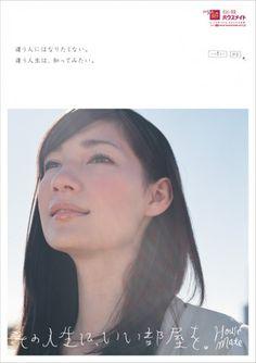 HM9_B2poster_maiko