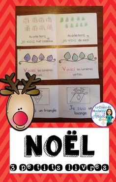 French Christmas emergent readers!  Perfect for Noël, your students will love practicing their mots fréquents with this set of 3 petits livres.