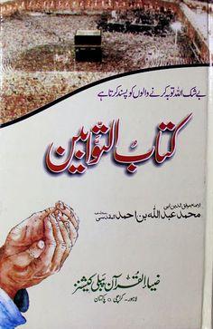 Kitab ul tawwabin book pdf free download. Kitab ul tawwabin book is written by Muhammad abdul allah.  In Kitab ul tawwabin book you will l...
