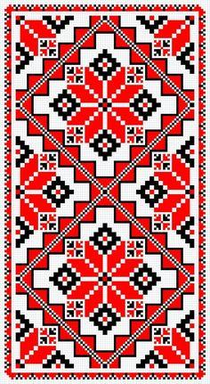 узор для вышивки ткачества Cross Stitch Geometric, Cross Stitch Bird, Cross Stitch Borders, Cross Stitch Flowers, Cross Stitching, Cross Stitch Embroidery, Embroidery Patterns, Cross Stitch Patterns, Tapestry Crochet Patterns