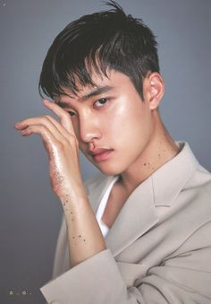 "Read Dönem 📚 from the story Sadece Profesör [KyungSoo OC] by xxRi-Jinxx (Kang RiJin⁶¹) with reads. ""Chanyeol sana in. Kyungsoo, Park Chanyeol, Exo Ot12, Kaisoo, Chanbaek, K Pop, Kdrama, Two Worlds, Kim Minseok"