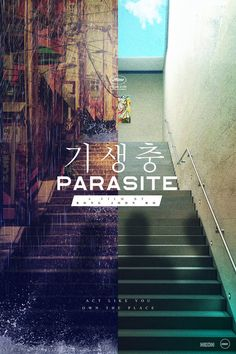 Parasite × by Snollygoster Productions [OC] - MoviePosterPorn Film Poster Design, Movie Poster Art, Film Images, Movie Covers, Alternative Movie Posters, Cinema Posters, Cool Posters, Best Posters, Cinematography