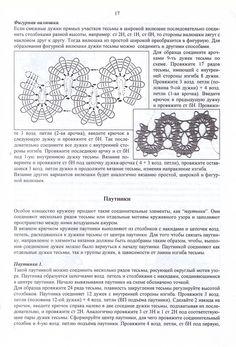 "Knitting kryuchok.Albom ""Vologda renda."" Discussão sobre LiveInternet - Serviço russo diários on-line"