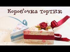 ▶ Мастер-класс - Коробочка в виде кусочка торта! - YouTube making a cake slice box and how to decorate it