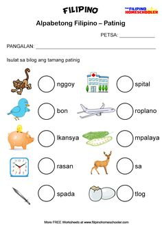 Free Patinig Worksheets (Set — The Filipino Homeschooler Nursery Worksheets, Printable Preschool Worksheets, Free Kindergarten Worksheets, Teacher Worksheets, Kids Worksheets, Free Preschool, Free Printable, 1st Grade Reading Worksheets, Kindergarten Reading Activities