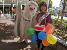 度々行きたい旅。: 京都観光:・共同募金運動始まる・秋彩のシーズンがスタート♪