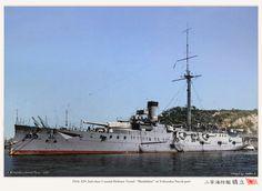 "2nd-class Coastal Defense Vessel ""Hashidate"" at Yokosuka Naval port, circa 1916."