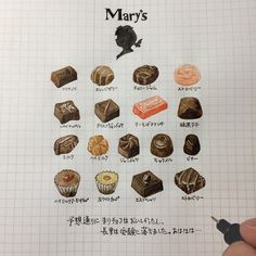 Instagram media by ha_ss - 150205 #hassdiary # 2015 # almost day pocketbook #hobonichi # illustrations #illust #drawing # Mari chocolate #Marys # Haha is