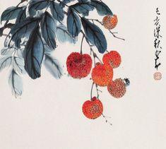 (Taiwan) by Zhao Shao'ang ink and color on paper. Sumi E Painting, Japan Painting, Chinese Painting, Art Chinois, Japanese Drawings, Tinta China, Korean Art, China Art, Watercolor Sketch