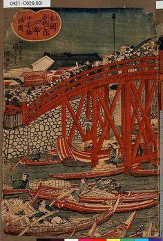 Bridge, Kuniyoshi