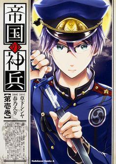 Amazon.co.jp: 帝国の神兵 (1) (カドカワコミックス・エース): 春乃えり, 草下 シンヤ: 本
