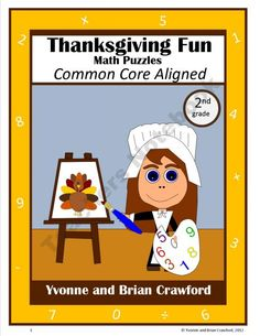 Thanksgiving Core Math Puzzles - 2nd Grade product from Yvonne-Crawford on TeachersNotebook.com