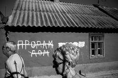 Tiraspol Street