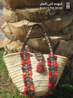 Hand Bag Accessorize Shoes, Hessian Bags, Lace Bag, Diy Sac, Ethnic Bag, Hippie Bags, Basket Bag, Big Bags, Summer Bags