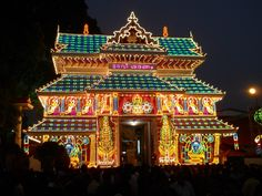 Thrissur Pooram (Malayalam: തൃശ്ശൂര്‍ പൂരം) is one of the most popular temple festivals of the South Indian state Kerala. It is held at Vadakkunnathan Temple every year on 'Pooram' (Malayalam: പൂരം, pronounced [puːɾam]) day of the Malayalam Calendar month of 'Medam'. 'Pooram' day is the day when the moon rises with the Pooram star.
