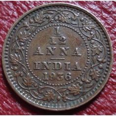 Old Indian coin - still in circulation in the 1950s
