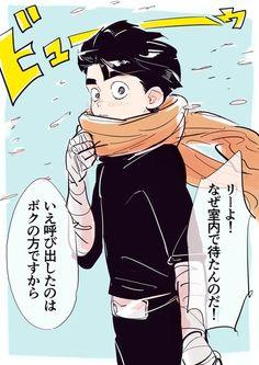 Naruto   Наруто: предлагайте новости