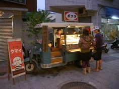 クリックすると元のサイズで表示します Mobile Cafe, Mobile Shop, Food Truck, Ramen House, Mini Store, Food Vans, Bamboo Crafts, Food Trailer, Coffee Shop Design