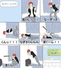 Karma! This is so cute! >///< - DA | Carnage Pair | KaruNagi | KaruGisa | Karma Akabane x Nagisa Shiota | Assassination Classroom