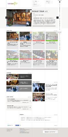 http://tabizen.jp/