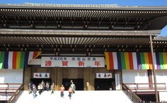Silvesterrauschen in Tokio - Roadtrippin' Broadway Shows, Japan, Temples, New Years Eve, Japanese