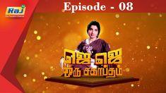 Jayalalithaa Oru Sagaptham - Episode 08  | Journey of Jayalalithaa | Raj...