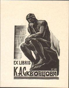 Bookplate EX libris USSR Soviet Russia Rodin The Thinker 1960s 8x7cm lb 3277 | eBay