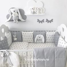 Schönheit liegt in der Einfachheit! Dieser wunderbare Schatz ist … – Babyzimmer ideen Beauty is simplicity! This wonderful treasure is beauty lies in simplicity! This wonderful treasure is Boys Room Decor, Baby Nursery Decor, Baby Bedroom, Baby Boy Rooms, Baby Decor, Kids Bedroom, Nursery Room, Baby Cot Bumper, Baby Cribs