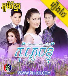 Kom Plech Knhom [22ep] - Phumi Khmer-ភូមិខ្មែរ