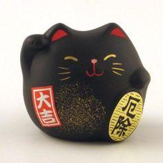 Feng Shui Cat Ornament, Black